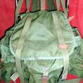 Frank Wydur's Vietnam rucksack